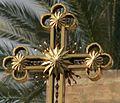 PikiWiki Israel 30504 Religion in Israel.jpg