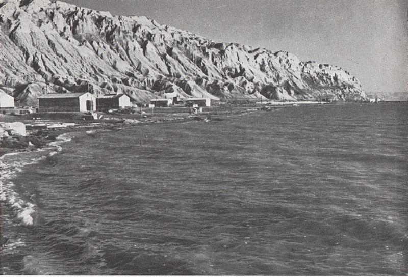 ים המלח ומפעל האשלג בסדום