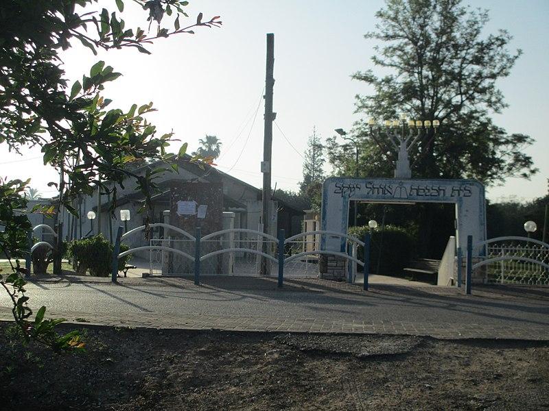 אלישמע - בית הכנסת