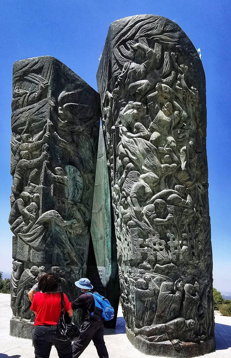אנדרטת מגילת האש