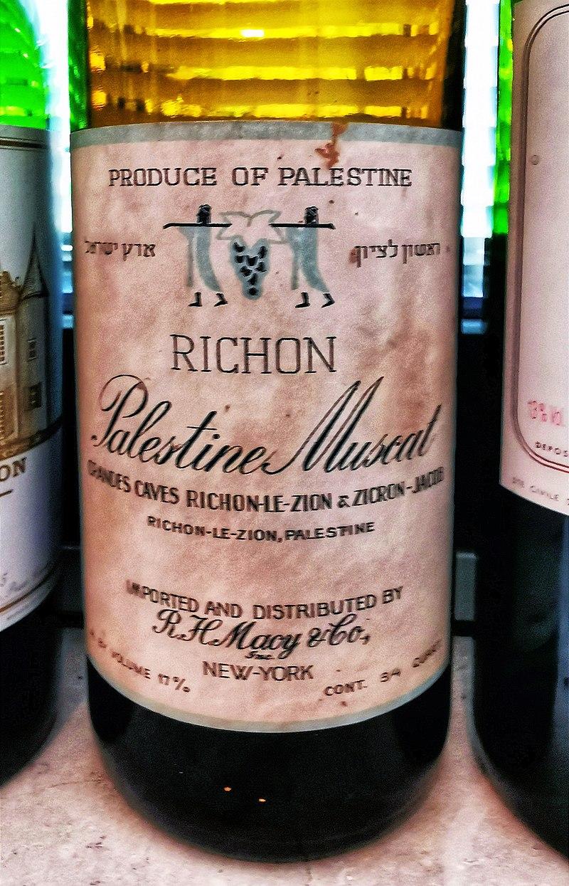 בקבוק יין ישראלי ישן