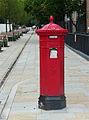 Pillar box, Chatham Street.jpg