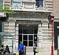 Pitcairn Building 1027 Arch Street entrance.jpg