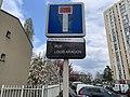 Plaque Rue Louis Aragon - Noisy-le-Sec (FR93) - 2021-04-16 - 2.jpg