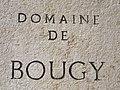 Plaque manoir de Bougy.jpg