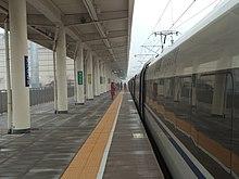 黄河景区站