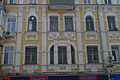 Poltava Frunze 12 bud Samoilovicha SAM 7731 53-101-0677.JPG