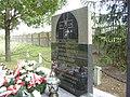 Pomnik Poległych Żołnierzy z 6 Dywizji Armii Kraków pod Narolem i Lipskiem w bitwach pod Tomaszowem Lubelskim 1939 (4).jpg