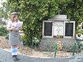 Pomnik harcerzy 2 - Łuków.jpg