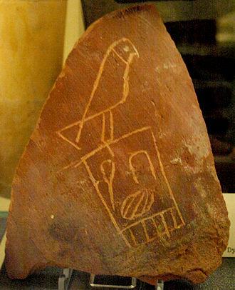 Semerkhet - Pottery sherd inscribed with Semerkhet's serekh name, originally from his tomb, now in the Petrie Museum, UC 36756