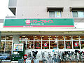 Power Price!! Hankyu Nissho Store Sojiji.JPG