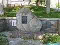 Prášily, pomník zaniklých vesnic v okolí.JPG