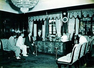 President Magsaysay at his study at Malacañang Palace c.1953