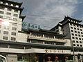 Prime Hotel.JPG