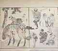 "Print van Hokusai uit de ""Hokusai Manga"".jpeg"