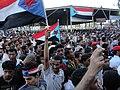 Protest Aden Arab Spring 2011.jpg