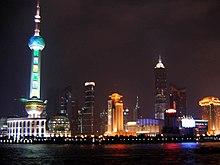 Pudong-christmas.jpg