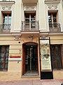Puerta principal Museo Arqueológico Municipal de Enguera.jpg