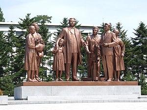 On the Art of the Cinema - Image: Pyongyang Film Studios 2