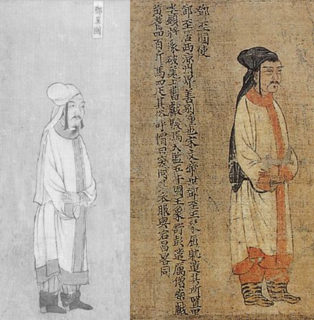 Ethnic group mentioned in ancient Chinese history