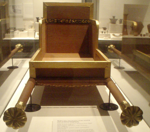 QueenHetepheres CarryingChair-FuneraryFurniture MuseumOfFineArtsBoston