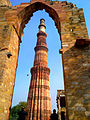 Qutab Minar - view from Arched Structures.jpg