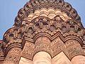 Qutub Minar 23.jpg