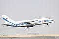 "RA-82046 Antonov An.124 Volga Dnepr with ""20 Years"" Titles (8574853163).jpg"