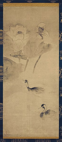 tawaraya sotatsu - image 2