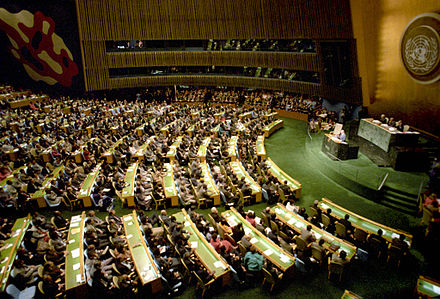 Mikhail Gorbachev, Soviet general secretary, addresses the UN General Assembly in December 1988. RIAN archive 828797 Mikhail Gorbachev addressing UN General Assembly session.jpg