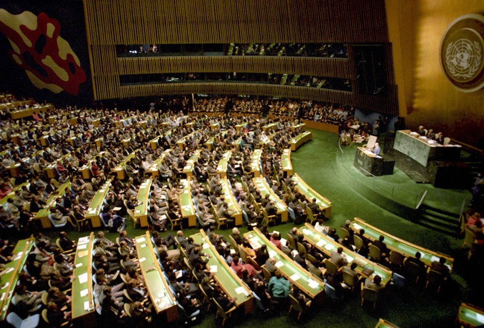 RIAN archive 828797 Mikhail Gorbachev addressing UN General Assembly session