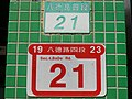 ROC-MOTC-DGH-TCMVO house numbers 20171022.jpg