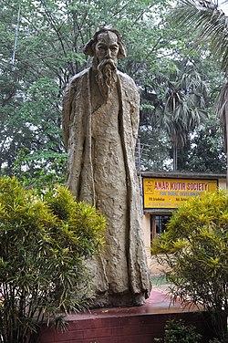 Rabindranath Tagore Statue - K P Krishnakumar - Amar Kutir Complex - Ballavpur - Birbhum 2014-06-29 5646.JPG