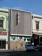 Radio house ballarat