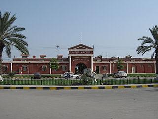 Faisalabad railway station Railway station in Pakistan