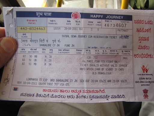 Railway ticket from Bangalore City junction to Pune junction