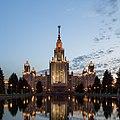 Ramenki District, Moscow, Russia - panoramio (208).jpg