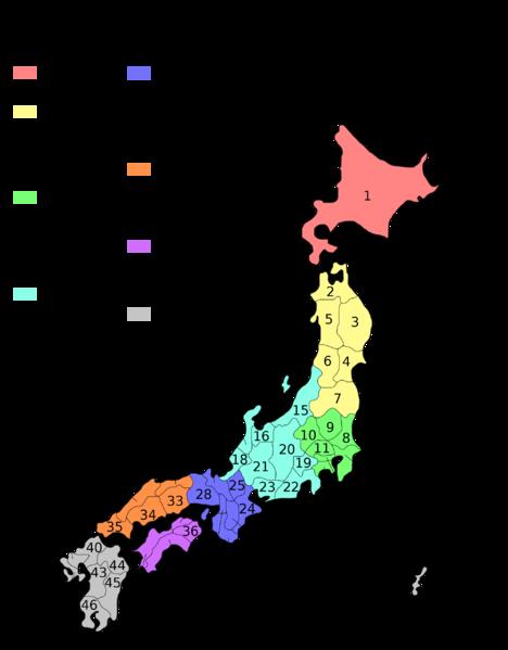 Mapa de Japón con las 47 prefecturas y sus regiones.