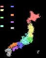Regiones y prefecturas de Japón.png