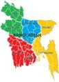 Regions of Bangladesh.png