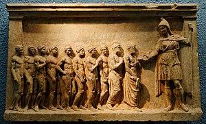 Bendis - Votive stele (British Museum)
