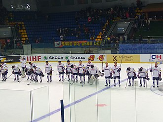 South Korea men's national ice hockey team - South Korea at the 2017 World Championship Division IA tournament in Ukraine. They finished second and earned promotion to the 2018 IIHF World Championship Top Division tournament for the first time.