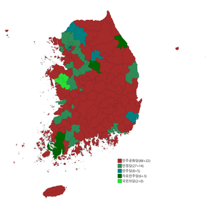 Republic of Korea legislative election 1963 districts result.png