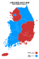 Republic of Korea local election 2014 result (metropolitan city or province) zh-hant.png