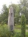 Reskutenu Vytauto paminklas Pervieniskese.jpg