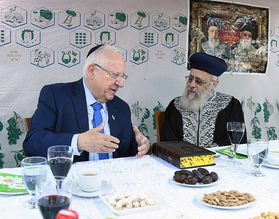 Reuven Rivlin visiting the Chief Rabbis of Israel in their Sukkoth, October 2017 (1201)