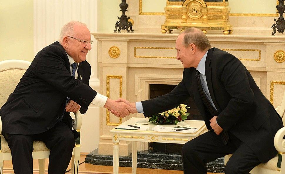 Reuven Rivlin with Vladimir Putin 2016 (1)