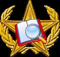 Reviewer Barnstar Supreme Hires.png