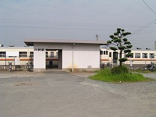 Rokken Station (Mie) Railway station in Matsusaka, Mie Prefecture, Japan