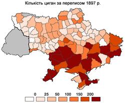 Цыганский клан получил в Крыму самый - antifashist